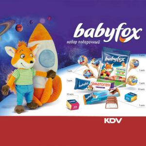 """«Яшкино» ziemassvētku saldumu dāvana """"Baby Fox"""" 370g"""
