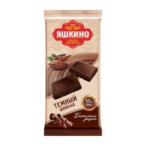 Tumša šokolāde «Яшкино» 90g