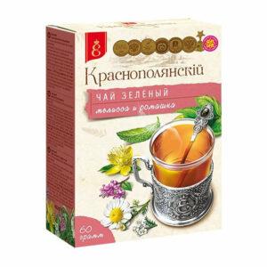 Beramā zaļā tēja ar zāļu piedevām «Краснополянскiй» 60g